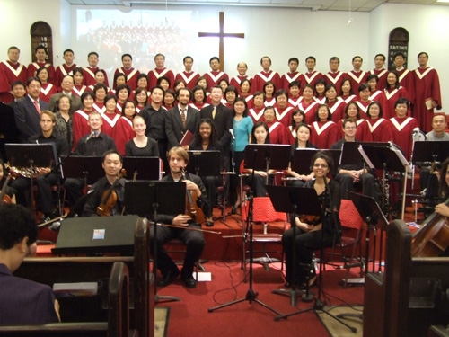Jubilee Orchestra Performs for Nearly 400 at Manhattan Chinese Congregation